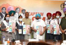 Captain Amarinder Launches Punjab Smart Connect Scheme | Smartphones