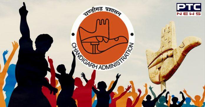 Chandigarh State AIDS Control Society Celebrates International Youth Day
