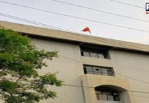 Khalistan Flag Hoisted in Moga DC Office | Punjab Independence Day