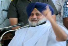 Sukhbir Singh Badal Khanna Dharna on Spurious Liquor | Punjab