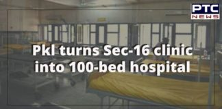 COVID 19: Panchkula to turn Sector 16 poly clinic into 100 bed hospital