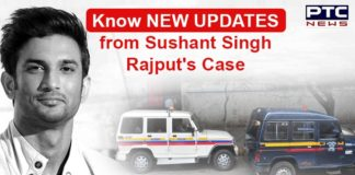 Know NEW UPDATES from Sushant Singh Rajput's Case
