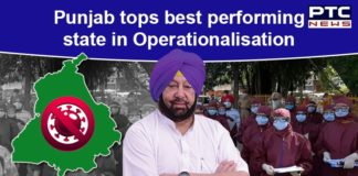Punjab tops best performing states in Operationalisation of HWCs, Capt. Amarinder congratulates