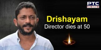 Filmmaker Nishikant Kamat passes away at 50