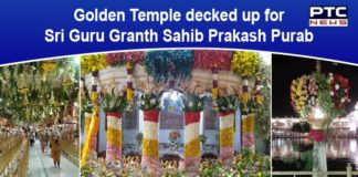 Golden Temple | 1st Prakash Purb Utsav of Sri Guru Granth Sahib