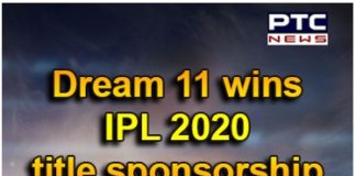 IPL 2020: Dream 11 wins title sponsorship rights for Rs 222 crore