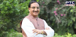 NEP 2020: Ramesh Pokhriyal Nishank on New National Education Policy