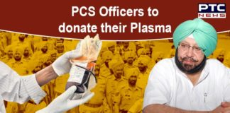 Noble gesture of solidarity | PCS Officers to donate Plasma under mission Fateh