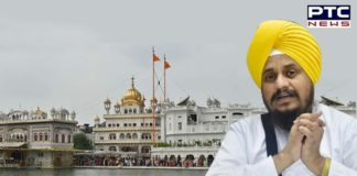 Sri Akal Takht to SGPC on Missing Swaroops | Ban on Dhadrianwale