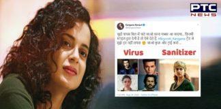 Kangana Ranaut reacts to twitter | Trend Boycott Kangana