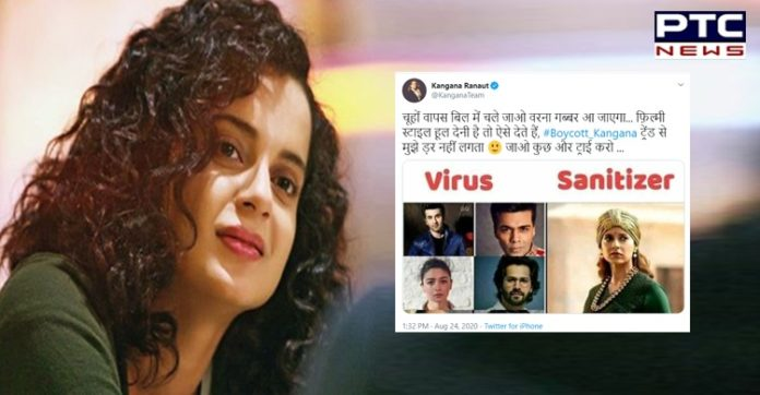 Kangana Ranaut reacts to twitter   Trend Boycott Kangana