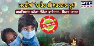 Coronavirus get worse during the winter Health experts
