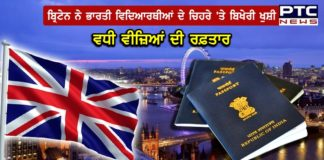 UK visas to Indian students double