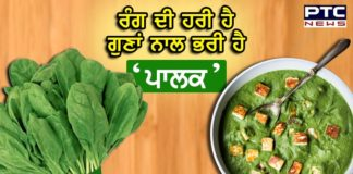 Wonderful Health Benefits Of Spinach