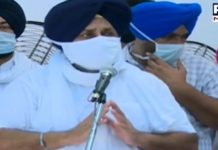 SAD Patiala Protest | Sukhbir Badal on Stolen Swarup of Sri Guru Granth Sahib Ji