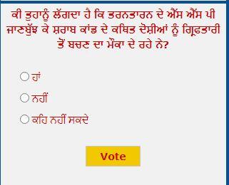 poll Question 22-8