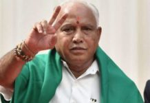 Karnataka CM BS Yediyurappa and Daughter BY Padmavati Coronavirus Positive