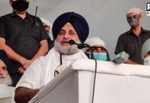 Sukhbir Badal says, 'Capt Amarinder Singh trying to defame Punjab farmers' struggle'