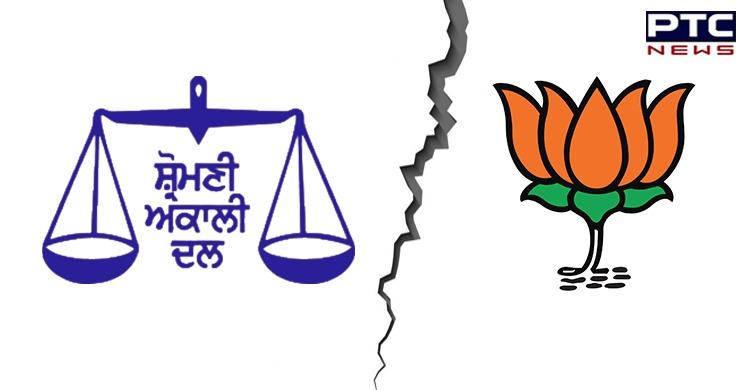 Akali Dal separated from NDA Shiromani Akali Dal News Update