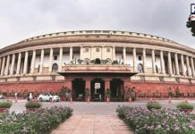 Rajya Sabha passes Foreign Contribution (Regulation) Amendment Bill, 2020
