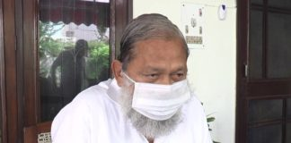 Anil Vij announced to form Home Minister Squad (3)