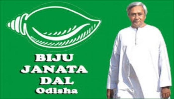 BJD Supports Shiromani Akali Dal on Farmers Issues