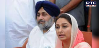 Sukhbir Singh, Harsimrat Kaur Badal: Dark Day for Democracy & Farmers