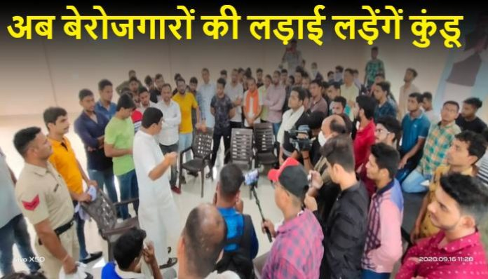Balraj Kundu Supports Unemployed Youth | National unemployment day