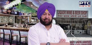 Punjab Group of ministers on annual license fee waiver for bars to CM