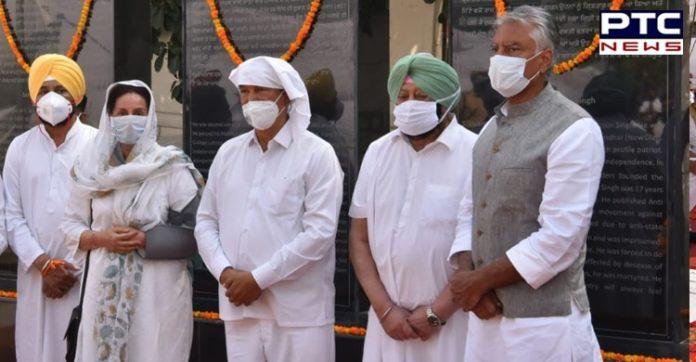 Punjab CM announces RS 50 lakhs for maintenance of Bhagat Singh Memorial at Khatkar Kalan