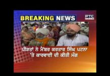 Bharat Bhushan Ashu accused by 1984 Sikh Riot Victims Welfare Society