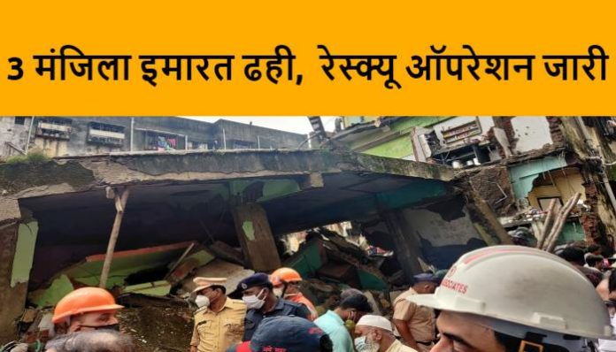 Bhiwandi building collapse incident Building Collapse Update