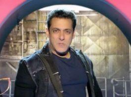 Bigg Boss 14: Salman Khan's new promo, Grand premiere date out