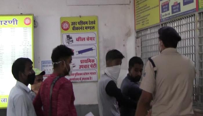 Body Temperature Machine installed at Railway Station