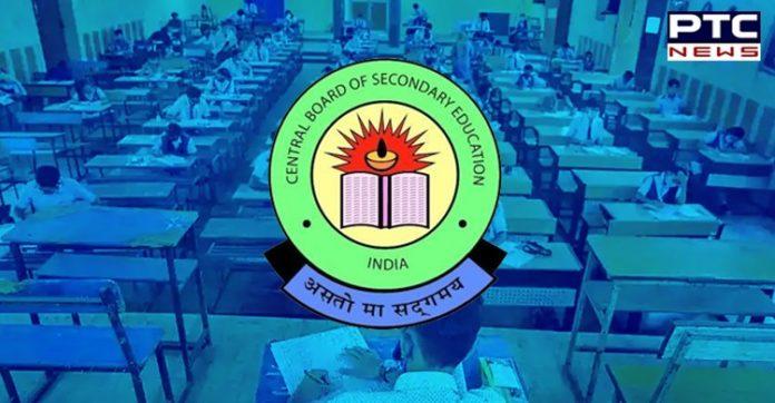 CBSE Class 10 and 12 Compartment Exam 2020 Date, Datesheet