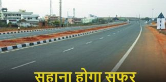 COMPLETE FACELIFT OF 63 ROADS IN HARYANA VILLAGES