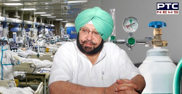 Captain Amarinder Singh Asks Health Dept to step up Production of Medical Oxygen