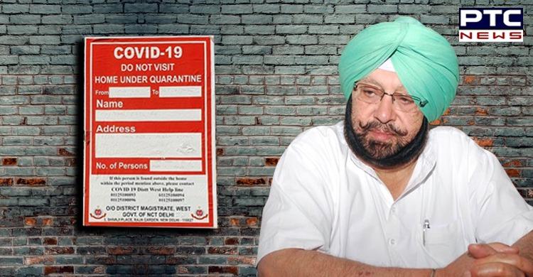 No Home Isolation Posters in Punjab: Captain Amarinder on Coronavirus