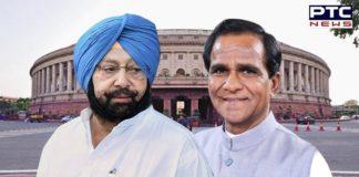 Punjab CM to Raosaheb Patil Danve for misleading statement on farm ordinances