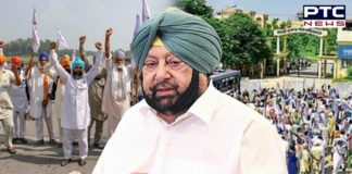 Punjab CM announces withdrawal of FIRs against farmers