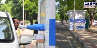 Chandigarh Corona Testing Centres To Be Shifted from Sector 11 market