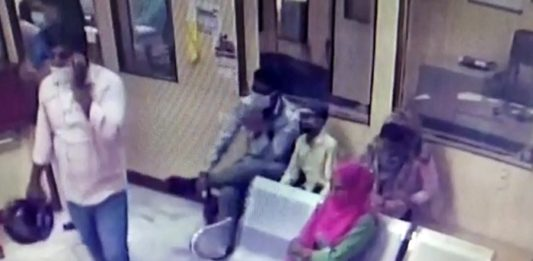 Child stole 20 lakh from PNB Bank Haryana News