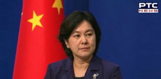 China statement on war and occupied other country's territory