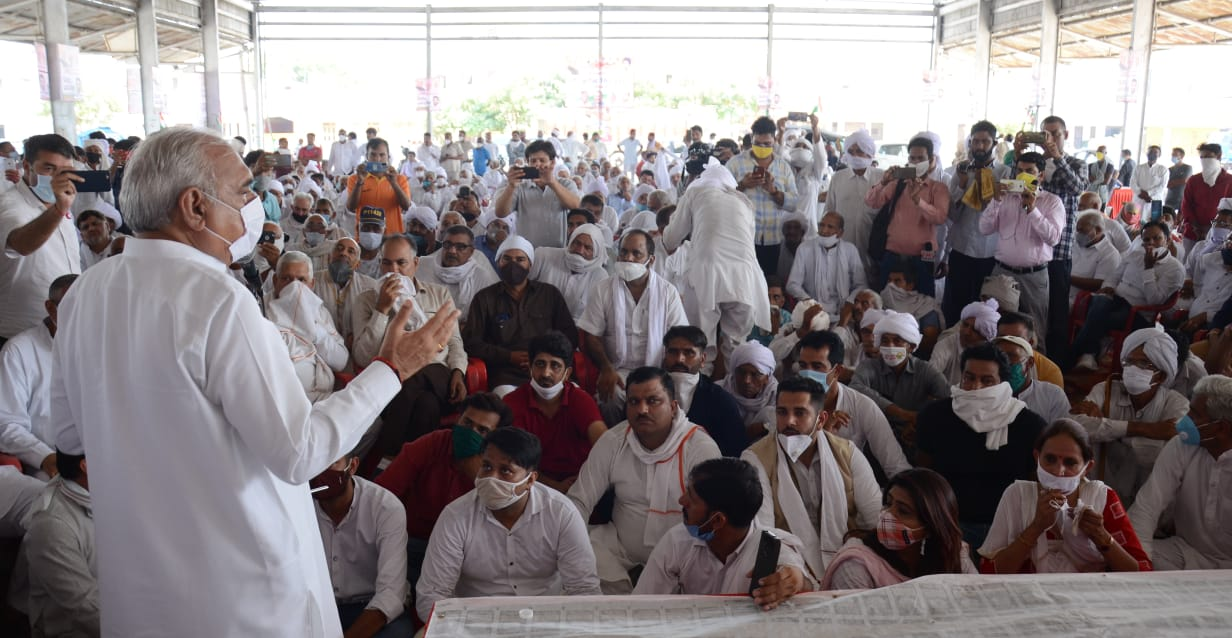 Congress protests against farmers laws, Hooda reached Sonepat