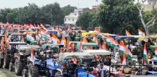 Congress tractor rally stopped at Samalkha Haryana News