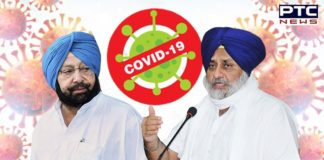 Ground realities and not control rooms can help fight corona: Sukhbir to CM