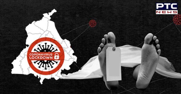 Coronavirus Punjab New Cases and Deaths September 1 Updates