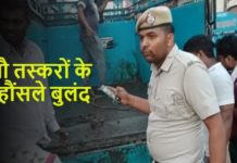 Cow smugglers fired on Gau Raksha Haryana News in Hindi (1)