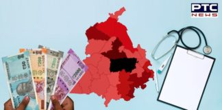 Punjab withdraws order to hike rates of health services