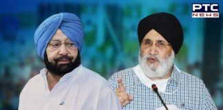 Daljit Cheema asks Congress to issue white paper over framing of central ordinances